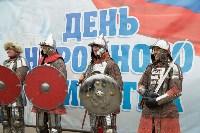В Туле отметили День народного единства, Фото: 20