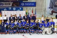 EuroChem Cup 2018: финал, Фото: 12
