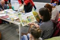 Фестиваль «ЛитераТула»: Как стать писателем, рассказать ребенку о сексе и воспитать с помощью книги?, Фото: 38