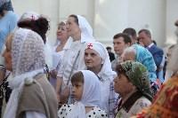 Прибытие мощей Святого князя Владимира, Фото: 39