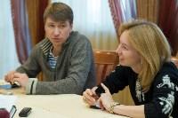 Алексей Ягудин и Татьяна Тотьмянина в Туле, Фото: 20