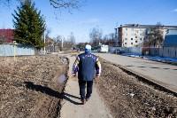 Лыжня России-2020, Фото: 16