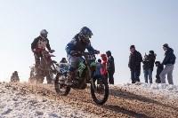Соревнования по мотокроссу в посёлке Ревякино., Фото: 97