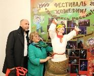 Улыбнись, Россия 2015, Фото: 145
