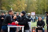 Спортивный праздник в честь Дня сотрудника ОВД. 15.10.15, Фото: 11
