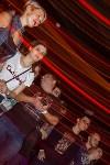 Концерт Александра Пушного, Фото: 53
