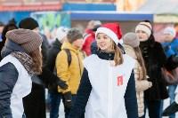 Физкультминутка на площади Ленина. 27.12.2014, Фото: 30
