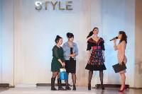 Фестиваль Fashion Style 2017, Фото: 385