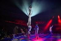 Открытие тульского цирка, Фото: 64