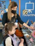Обзор Myslo: на какие курсы отдать ребенка в Туле, Фото: 10