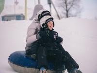 Зимние развлечения в Некрасово, Фото: 77