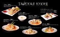 Обожаю роллы! Тульские заведения японской кухни, Фото: 12