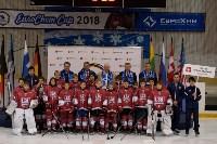 Хоккейный турнир EuroChemCup, Фото: 73