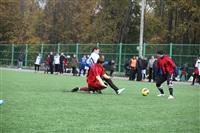 Полным ходом идет розыгрыш кубка «Слободы» по мини-футболу, Фото: 14