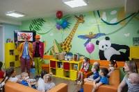 День защиты детей, Детская областная больница, Фото: 25