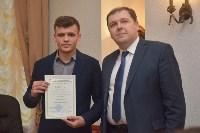 """Конкурс """"Лучший выпускник ТулГУ-2016, Фото: 6"""