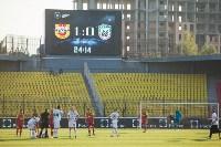 """""""Арсенал"""" - """"Рубин"""" 22.09.18, Фото: 123"""