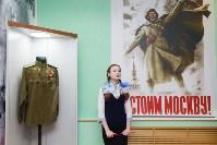 Открытие музея Великой Отечественной войны и обороны, Фото: 10