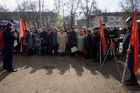 Митинг в Кимовске, Фото: 5