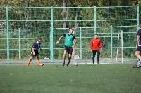 Групповой этап Кубка Слободы-2015, Фото: 587