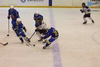 Международный детский хоккейный турнир EuroChem Cup 2017, Фото: 71