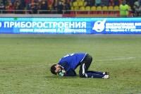 Арсенал - Томь: 1:2. 25 ноября 2015 года, Фото: 90