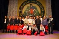 Награждение лучших футболистов Тульской области., Фото: 93