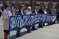 Тульская Федерация профсоюзов провела митинг и первомайское шествие. 1.05.2014, Фото: 12