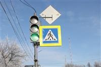 Новый светофор на Щекинском шоссе, Фото: 4