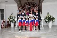 День России в ЗАГСе и родильном доме, Фото: 13