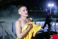 Крещенские купания в Центральном парке Тулы-2021, Фото: 153