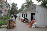 Ликвидация торговых рядов на улице Фрунзе, Фото: 1