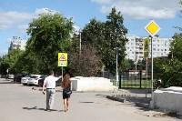 Объезд Советского округа Тулы, Фото: 35