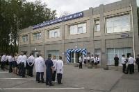 В Туле открылся Многофункциональный миграционный центр, Фото: 1