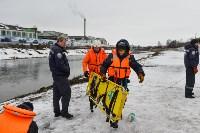 Учения спасателей на набережной Дрейера. 3 марта 2016 года, Фото: 9