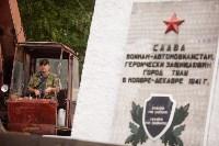 Памятник воинам-автомобилистам. Возвращение. 18.08.2015, Фото: 8