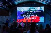 День флага-2019, Фото: 92