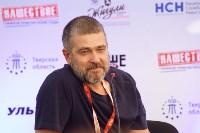 """Туляки на фестивале """"Нашествие"""", Фото: 3"""