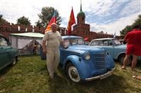 Автострада-2014. 13.06.2014, Фото: 138