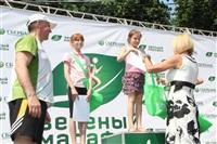 «Зеленый марафон». 7 июня 2014, Фото: 36