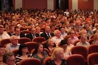 Торжественное собрание в честь Дня железнодорожника, Фото: 24