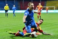«Арсенал» Тула - «Балтика» Калининград - 1:0, Фото: 13