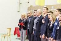 Кубок Тульской области по восточному боевому единоборству (сётокан)., Фото: 21