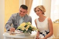 День семьи, любви и верности во Дворце бракосочетания. 8 июля 2015, Фото: 15