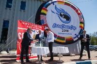 EuroChem Cup 2018: финал, Фото: 25