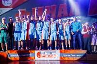 Плавск принимает финал регионального чемпионата КЭС-Баскет., Фото: 129