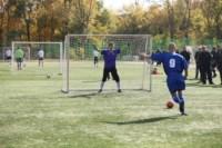 1/8 финала Кубка «Слободы» по мини-футболу 2014, Фото: 35