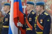Состоялась церемония принятия юных туляков в ряды юнармейцев, Фото: 35