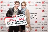 Встреча клуба «Лучших друзей «АВРОРЫ», Фото: 4