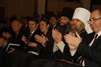 Туляков отметили федеральными и региональными наградами накануне Дня Конституции, Фото: 36